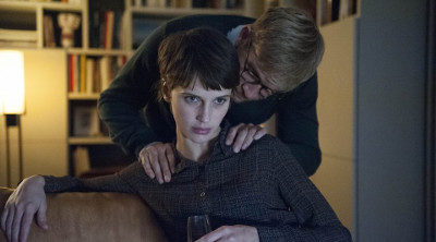 Trailer Oficial 'El amante doble'
